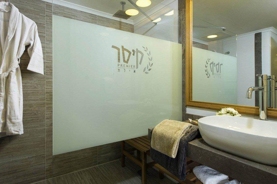 מלון קיסר אילת - חדר אמבטיה